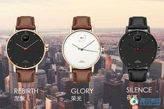 inwatch | inWatch Fusion评测:受欢迎只因这表不够智能_数码_腾讯 ... Casual Watches, Leather, Accessories