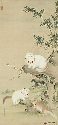 Cats Among Bamboo, by Shen Chen-lin, Ch'ing dynasty, Hanging Scroll. The National Palace Museum, Taiwan