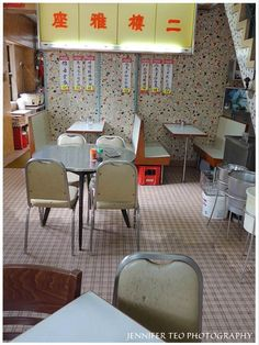 Classic Mido Cafe In Hong Kong (Opened in the 1950s) - Original Cha Chaan Teng Unchanged By Time 香港风味50年不变 ~ 美都餐厅