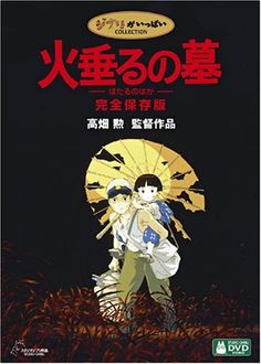 Hotaru no Haka Grave of the fireflies From the renowned studio Ghibli. Really worth to watch. Though it might be too emotional for the youngest ones. Recommended for kids > 13 and adults ofcourse. Studio Ghibli Films, Art Studio Ghibli, Totoro, Hotaru No Haka, Firefly Art, Animated Movie Posters, Grave Of The Fireflies, Image Manga, Howls Moving Castle
