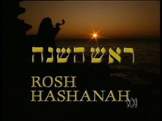 Rosh Hashanah - What does it mean? Jewish people celebrate for two days between September and October. A clip from ABC Splash. Secondary Resources, Teaching Resources, Abc Splash, Abc Education, Rosh Hashanah, Why Do People, Educational Games, School Teacher, The Past