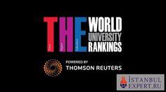 Шесть турецких университетов вошли в рейтинг лучших ВУЗов мира