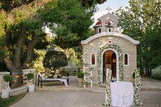 Ρομαντικος γαμος με πανεμορφα λουλουδια - EverAfter