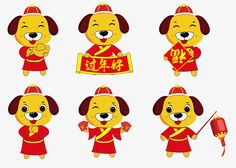 New Year Printables, Cartoon Dog, Chinese New Year, Pikachu, Dogs, Fictional Characters, Chinese New Years, Pet Dogs, Doggies