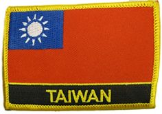 """[Single Count] Custom and Unique (2 1/4"""" by 3 1/4"""" Inches) World Sights Cambodian Travel Souvenir Taiwan Text Flag Iron On Embroidered Applique Patch {Red, Blue, Yellow & Black Colors} mySimple Products"""