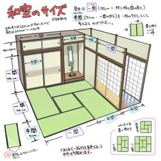 A 4 and a half mat tatami room Japanese Style House, Traditional Japanese House, Japanese Interior Design, Japanese Home Decor, Japanese Bedroom, Japan Design, Japan Architecture, Architecture Design, Sustainable Architecture