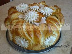 String of salt, a handful of sugar and 100 grams of love . by Ralitsa Marinova: Asking with flowers Bulgarian Recipes, Ukrainian Recipes, Croatian Recipes, Baking And Pastry, Bread Baking, Bunny Bread, Holiday Bread, Bread Art, Braided Bread