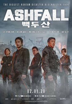 Tutkunun Rengi: Kore Film Tavsiyeleri Lee Byung Hun, Lee Joon, Hd Movies, Movie Tv, Jin, Film Story, Korean Peninsula, Audio In, Fantasy Island