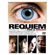 「レクイエム・フォー・ドリーム」ダーレン・アロノフスキー監督/『π(パイ)』で注目され、『ブラック・スワン』で大ブレイクしたダーレン・アロノフスキー監督による2000年公開作品。エレン・バースティン、ジャレッド・レト、ジェニファー・コネリーなどが出演。一攫千金を夢見て麻薬の売人を始めるが、自分たちがヘロイン中毒となってしまう若いカップル、ダイエット薬の中毒になってしまう母親。それぞれが強い依存症により精神を蝕まれ、破滅へと向かう様を強烈な映像で描く。