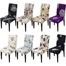 Dining Room Removable Chair Covers Wedding Party Home Banquet Stretch Seat Cover