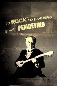 """Rembetiko is the Greek Rock"" Street Art Utopia, Street Art Graffiti, Greek Plays, Greek Blue, Cd Cover Art, Greek Music, Unique Words, Guitar Art, Greek Quotes"