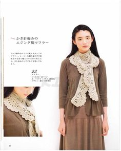 #ClippedOnIssuu from Natural color knit 2007 10 part 2