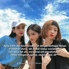 Image may contain: 3 people, sky and cloud All Quotes, Qoutes, Life Quotes, Quotes Indonesia, Sky And Clouds, Real Life, Fangirl, Best Friends, This Or That Questions