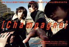 [Champagne]2014/1/13 「ROCKIN'ON JAPAN」2月号New Sg『Run Away / Oblivion』が生まれた背景&最長ツアーを語る!/RO69
