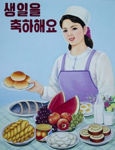 """Happy Birthday"" poster in a school - Pyongyang North Korea © Eric Lafforgue www.ericlafforgue.com"