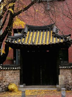 Daum 블로그 - 이미지 원본보기 Korean Traditional, Traditional House, Landscape Architecture, Interior Architecture, Permaculture Design, Japanese House, 14th Century, South Korea, Beautiful Places