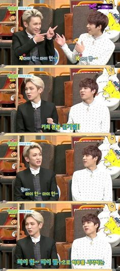 Toheart members SHINee's Key and Infinite's Woohyun revealed chemistry between themselves. http://www.kpopstarz.com/tags/shinee