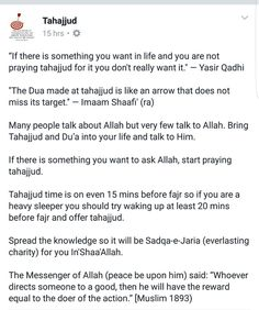 If you really really want something pray tahajjud Hadith Quotes, Allah Quotes, Muslim Quotes, Religious Quotes, Best Encouraging Quotes, Quran Quotes Inspirational, Meaningful Quotes, Motivational, Prayer Verses