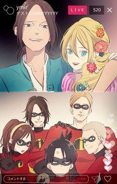 Attack On Titan Comic, Attack On Titan Ships, Attack On Titan Fanart, Attack On Titan Crossover, Levi X Eren, Armin, Otaku Anime, Anime Boys, Fanarts Anime