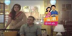 Aaji Sunthe Ho – Coming Soon on Zee Tv – Promo  http://www.playkardo.me/8711-aaji-sunthe-ho-coming-soon-zee-tv-promo-1/