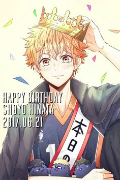 Credit to the artist....YOU GUYS ALREADY KNOW...HAPPY BIRTHDAY HINATA!!!