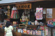 駄菓子屋 - Google 検索
