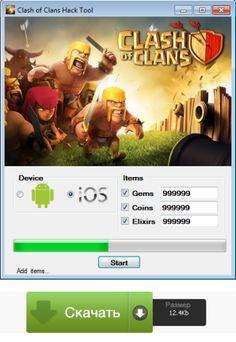 взлом игры clash of clans на iphone без jb