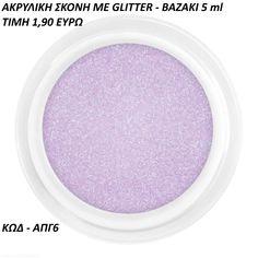 ακρυλική σκόνη με glitter-βαζακι 5ml 5 Ml, Glitter, Nails, Finger Nails, Ongles, Nail, Sequins, Glow, Nail Manicure