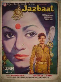 1980+Bollywood+Poster+JAZBAAT