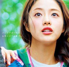 だいすき☝ #石原さとみ #ishiharasatomi #かわいい#cute#女優#actress
