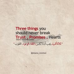 Arabic Quotes اقتباسات