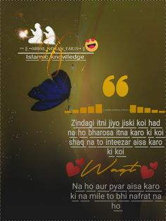 ABBAS NOORAN FARIS �🕋🕌 Punjabi Love Quotes, Muslim Love Quotes, Love Connection, Ramadan Mubarak, Reality Quotes, Islamic Quotes, Quran, Instagram Story, Me Quotes