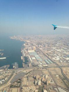 Kuwait International Airport (KWI)  مطار الكويت الدولي