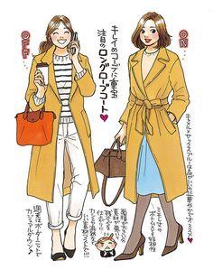 久々の大人顔コート。シティリビングwebは、オフィスで働く女性のための情報紙「シティリビング」の公式サイトです。東京で働く女性向けのコンテンツを多数ご紹介しています。