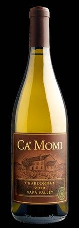 Had this last night. YUMMY!!!! All the things I look for in a Chardonnay. Creamy, buttery, round. Great wine for the price!!!