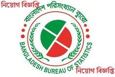 বাংলাদেশ পরিসংখ্যান ব্যুরোতে ১৬০ জনের নিয়োগ বিজ্ঞপ্তি