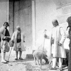 Peasants of Argos Royal Guard, Old Photos, Folk, Military, Argos, History, Old Pictures, Historia, Popular