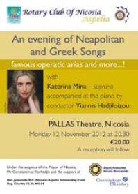 Λευκωσία:Συναυλία με ναπολιτάνικα και ελληνικά τραγούδια από τη διακεκριμένη σοπράνο Κατερίνα Μηνά