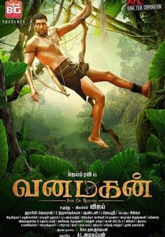 Vanamagan 2017 Full Tamil Movie Watch online,