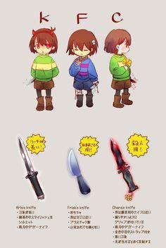 Undertale Souls, Frans Undertale, Undertale Comic Funny, Undertale Memes, Undertale Drawings, Undertale Cute, Undertale Fanart, Pokemon, Dancing Baby