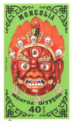 Vintage 1984 postage stamp issued by Mongolia in a series featuring native ceremonial masks, here depicted is mask of god Ulan Yadam. Symbol Tattoos, Mongolia, Tibetan Art, Tattoo Project, Carnival Masks, Vintage Graphic Design, Weird Creatures, Vintage Stamps, Art Pages