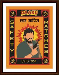 We can design some posters on matchbox theme.