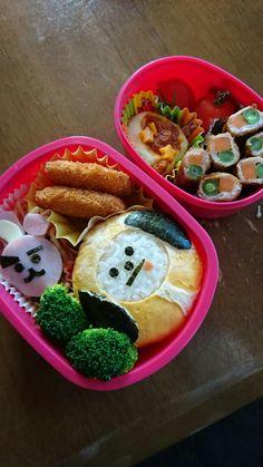 "Ayyy yo quiero un bento asiii :""( Bts Cake, Cute Bento, Kawaii Bento, Bento Recipes, Bento Ideas, Food Garnishes, Tasty, Yummy Food, Food Themes"