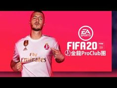 FIFA 20 is out now for Xbox One, PC, and Nintendo Switch, but the Switch version is easily one of the worst-rated games available on the platform. Mario Kart, Gta 5 Online, Frank Miller, Ea Sports, Sports Games, Xbox One, Playstation Store, Nintendo Switch, Consoles