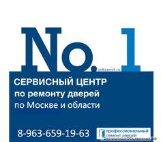 Вскрытие и замена замков - БесплатныеОбъявления.рф