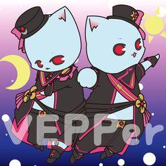Kitty Beppu Akihiko and Haruhiko / VEPPer - Binan Koukou Chikyuu Bouei-bu LOVE! LOVE! by 昊夢 on pixiv