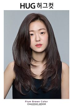 Korean Haircut Long, Korean Long Hair, Korean Hairstyle Medium Round Faces, Hair Korean Style, Korean Medium Hair, Korean Hairstyle Long, Medium Hair Cuts, Medium Hair Styles, Curly Hair Styles