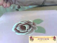 ▶ פרח ורד ושני עלים - YouTube