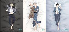 冰上的尤里 晚安床单 - http://mag.moe/77642 #2017-05, #冰上的尤里 发售时间:2017年5月 尺寸:约150cm×约210cm 款式:尤里、维克多、勇利 点我带回家 尤里 勇利 维克多 点我带回家