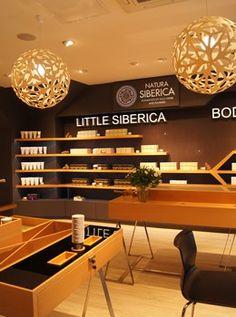 Imagen corporativa tiendas Natura Siberica en la Federación Rusa.